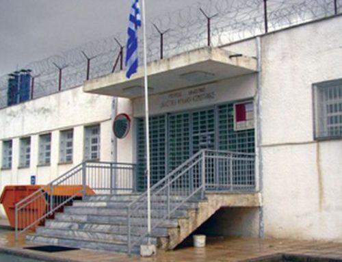 Κρούσματα κορωνοϊού στις φυλακές Κορίνθου