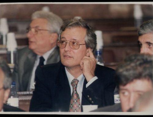 Η ανακοίνωση του γραφείου Τύπου της ΝΔ για την απώλεια του πρώην βουλευτή Κώστα Καραμηνά