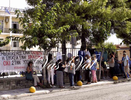 Διαμαρτυρία των υγειονομικών Κορινθίας μπροστά στο Νοσοκομείο Κορίνθου (φωτο)