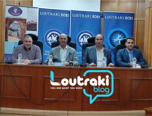 Συνέντευξη Τύπου για το Παγκόσμιο Πρωτάθλημα Πάλης Βετεράνων στο Λουτράκι