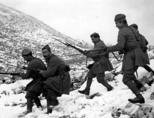 Αυτοί είναι οι Λουτρακιώτες και Περαχωρίτες ήρωες του 1940