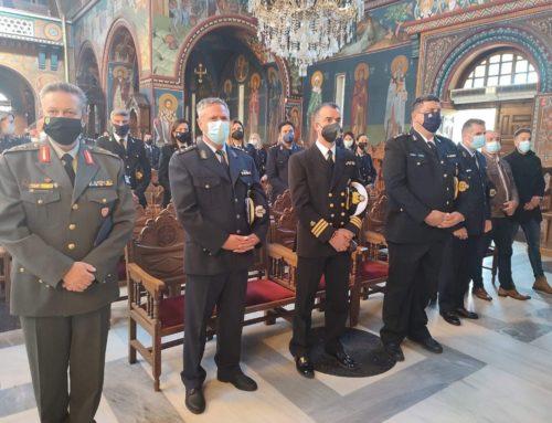 Εορτασμός της «Ημέρας της Αστυνομίας» και του Προστάτη του Σώματος, «Μεγαλομάρτυρα Αγίου Αρτεμίου», πραγματοποιήθηκαν στη Γενική Περιφερειακή Αστυνομική Διεύθυνση Πελοποννήσου