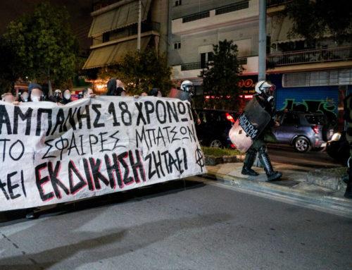 Νέα συγκέντρωση Ρομά – Έκλεισε προσωρινά η Εθνική προς Κόρινθο