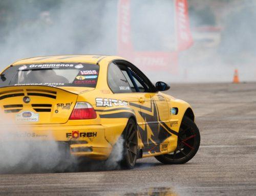 Πανελλήνιο Πρωτάθλημα Drift στο Λουτράκι