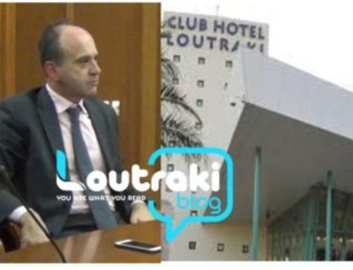 Casino Loutraki: … Αργά τη νύχτα… πλήρωσαν εργαζόμενους