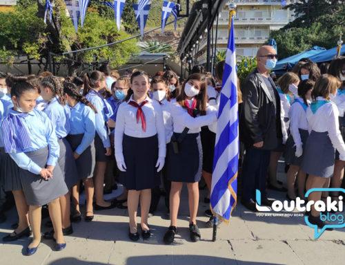 Λουτράκι – 28η Οκτωβρίου: Κατάθεση στεφάνων στη μνήμη των πεσόντων (φωτο)