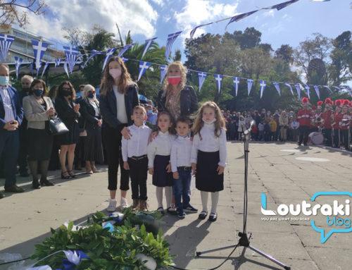 Λουτράκι: 'Εκλεψαν την παράσταση τα παιδάκια του 3ου νηπιαγωγείου Λουτρακίου (φωτο-video)