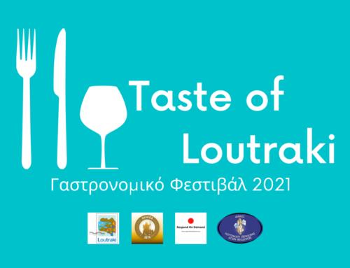Το ετήσιο Γαστρονομικό Φεστιβάλ στο Δήμο Λουτρακίου, Περαχώρας, Αγίων Θεοδώρων είναι γεγονός