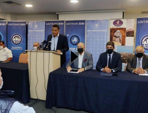 Συνέντευξη Τύπου για το Παγκόσμιο Πρωτάθλημα Πάλης Βετεράνων που θα διεξαχθεί στο Λουτράκι