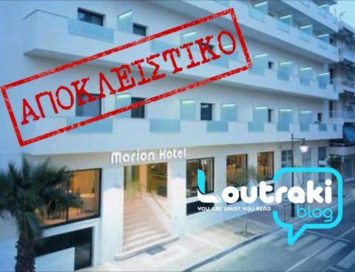 Πουλήθηκε μεγάλο ξενοδοχείο στο Λουτράκι
