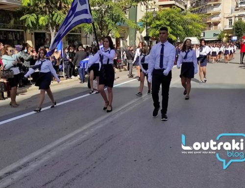 28η Οκτωβρίου: Δείτε την παρέλαση των μαθητών (video)