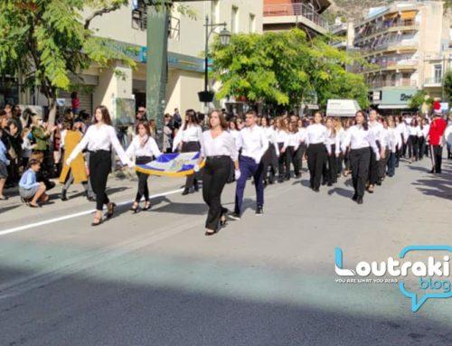 28η Οκτωβρίου: Με λαμπρότητα η παρέλαση στο Λουτράκι (φωτο)