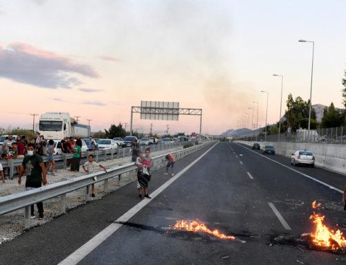 Ρομά έκλεισαν την Εθνική οδό στο Ζευγολατιό