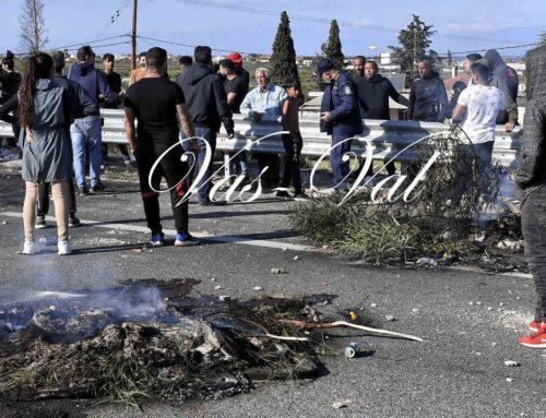 Ρομά έκλεισαν το δρόμο της Π.Ε.Ο. Κορίνθου-Πατρών στο ύψος του Ζευγολατιού (φωτο)